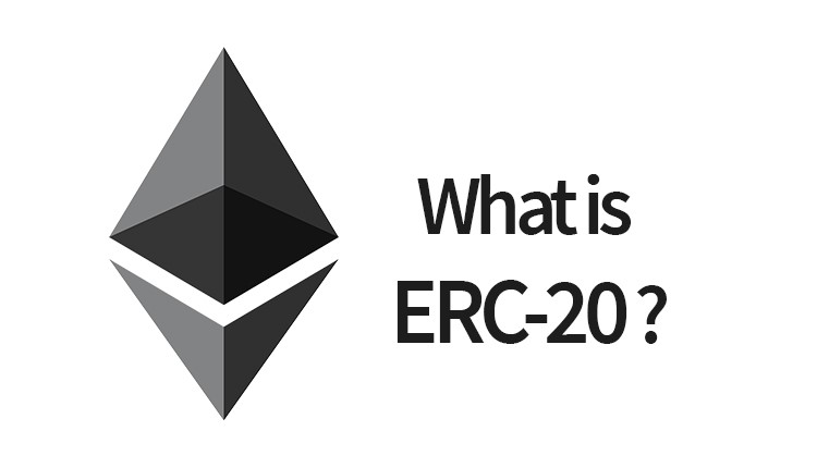 what are erc20 standard tokens